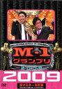 メール便可 【中古】DVD▼M-1 グランプリ 2009 完全版
