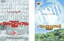 2パック【中古】DVD▼バトル・ロワイアル 特別篇(2枚セット)1、2 REVENGE▽レンタル落ち 全2巻【東映】【10P05Oct15】