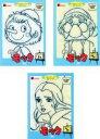 【バーゲンセール】全巻セット【送料無料】SS【中古】DVD▼樫の木モック セレクション(3枚セット)1、2、3▽レンタル落ち