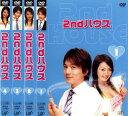 【中古】DVD▼2nd ハウス(4枚セット)第1話〜最終話▽レンタル落ち 全4巻【テレビドラマ】