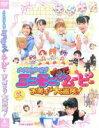 【中古】DVD▼メイキング・オブ ミニモニ。じゃムービー お菓子な大冒険!▽セル専用【東映】