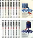 MONSTER(25枚セット)chapter.1〜74 最終話【全巻セット アニメ 中古 DVD】 レンタル落ち