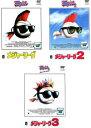 【中古】DVD▼メジャーリーグ(3枚セット)1、2、3▽レンタル落ち 全3巻