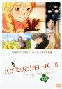 ハチミツとクローバーII 03【アニメ 中古 DVD】メール便可 ケース無 レンタル落ち