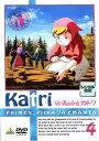 牧場の少女カトリ 4【アニメ 中古 DVD】メール便可 レ