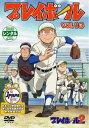 【中古】DVD▼プレイボール 2nd 13▽レンタル落ち【10P03Dec16】
