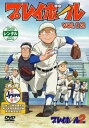 【中古】DVD▼プレイボール 2nd 12▽レンタル落ち【10P03Dec16】