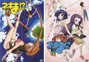 2パック【中古】DVD▼ネギま!? 春と夏(2枚セット)▽レンタル落ち 全2巻
