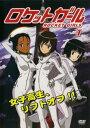 ロケットガール 1【アニメ 中古 DVD】メール便可 ケース無:: レンタル落ち