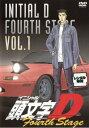 【中古】DVD▼頭文字 イニシャル D Fourth Stage 1▽レンタル落ち【東映】