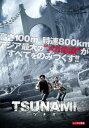 【バーゲンセール】【中古】DVD▼TSUNAMI ツナミ▽レンタル落ち【韓国ドラマ】【イ・ミンギ】
