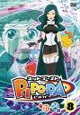 【バーゲンセール】ネットゴースト PIPOPA 8【アニメ 中古 DVD】メール便可 ケース無:: レンタル落ち