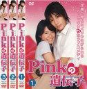Pinkの遺伝子 3枚セット 第1話〜13話【全巻セット 邦画 中古 DVD】レンタル落ち