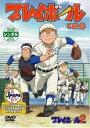 【中古】DVD▼プレイボール 2nd 8▽レンタル落ち【10P03Dec16】