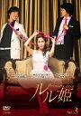 【送料無料】【中古】DVD▼ルル姫 Vol.3▽レンタル落ち【韓国ドラマ】【チョン・ジュノ】
