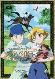 【中古】DVD▼大草原の小さな天使ブッシュベイビー 2(第5話〜第8話)▽レンタル落ち
