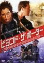 【中古】DVD▼ビヨンド・ザ・ボーダー▽レンタル落ち【10P01Mar15】
