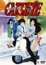 【バーゲンセール】【中古】DVD▼CAT'S EYE キャッツ・アイ SEASON 2 Vol.4(第13話〜第16話)▽レンタル落ち