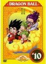 【中古】DVD▼DRAGON BALL ドラゴンボール #10(第55話〜第60話)▽レンタル落ち【10P01Oct16】