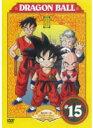【中古】DVD▼DRAGON BALL ドラゴンボール #15(第85話〜第90話)▽レンタル落ち【10P01Oct16】