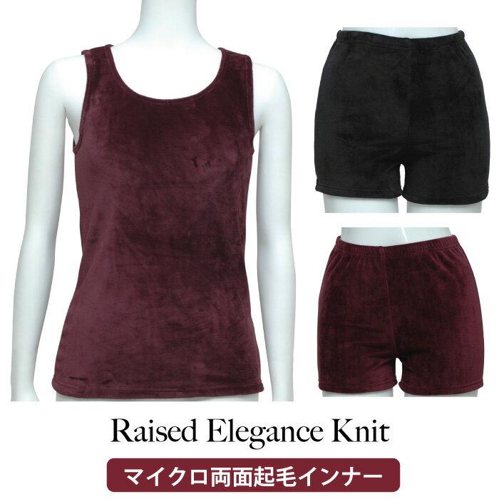 【婦人肌着】★Raised Elegance K...の商品画像