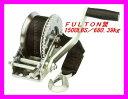 FULTON製 トレーラーウインチ 耐久荷重1500LBS/680.39kg 新品