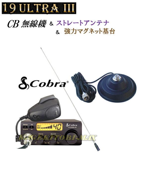 ID 5100D/ VS3 ID 5100/ ID 4100D/ IC 2730D、IC R30に対応