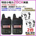 ���꾮���� 20CH ���� FM�饸�� �磻��FM������ǽ���ȥ���С� ����ۥ�ޥ����դ� 2�� ���� ¨Ǽ