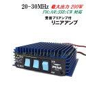 20-30MHz対応 受信プリアンプ付 リニアアンプ/アマチュア CB 漁業無線に! 新品