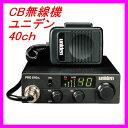 ユニデン PRO510XL CB無線機 新品 箱入り
