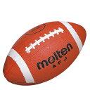 モルテン(Molten) アメリカンフットボール(ジュニア) (mt-afj-) 【MT-AFJ-】