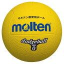 モルテン(Molten) ドッジボール 0号球 黄 (mt-d0y-) 【MT-D0Y-】
