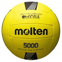 モルテン(Molten) ドッジボール 3号公認球 (mt-d3c5000-) 【MT-D3C5000-】