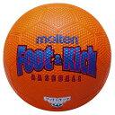 其它 體育比賽 - モルテン(Molten) フット&キックベースボール オレンジ (mt-fb101or-) 【MT-FB101OR-】