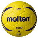ネーム加工可・名入れ可 モルテン(Molten) ハンドボール ヌエバX4000 1号球 (mt-h1x