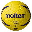 モルテン(Molten) ハンドボール ヌエバX9200 1号球 (mt-h1x9200-) 【MT-H1X9200-】