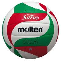 ネーム加工可・名入れ可 モルテン(Molten) ソフトサーブバレーボール5号球 (mt-v5m3000-) 【MT-V5M3000-】の画像