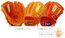 【型付け無料】 久保田スラッガー 野球 硬式 グローブ(グラブ) KSG-6PSL セカンド・ショート用(内野手用) 【橙】 【KSG6PSL】【返品・交換不可】