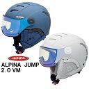 セール アルピナ (A9210) スキー ヘルメット バイザー付 JUMP 2.0 VM (K)