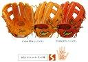 【型付け無料】 【2017年モデル】 人気 久保田スラッガー 野球 硬式 グローブ(グラブ) KSG-25MS セカンド・ショート・サード用 内野手用 内野用 【橙】 【KSG25MS】