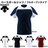 デサント 野球 ユニフォームシャツ カラーコンビネーションシャツ フルオープンシャツ ds-db1014の画像