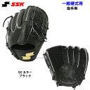【型付け無料】人気 SSK 野球 硬式 グローブ プロエッジ 投手用 ブラック 【黒】 PEK31418-90