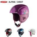 セール アルピナ (A9035) スキー ヘルメット ジュニア CARAT (K)