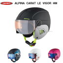 セール アルピナ (A9084) スキー ヘルメット ジュニア バイザー付 CARAT LE VISOR HM (K)