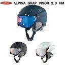 セール アルピナ (A9208) スキー ヘルメット バイザー付 GRAP VISOR 2.0 HM (K)