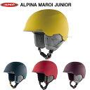 人気 アルピナ (A9217) スキー ヘルメット ジュニア MAROI JUNIOR (K)