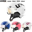 ウベックス (566213) スキー ヘルメット バイザー付き HLMT 500 VISOR (M)