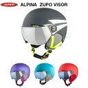 アルピナ (A9229) スキー ヘルメット ジュニア バイザー付 ZUPO VISOR (M)