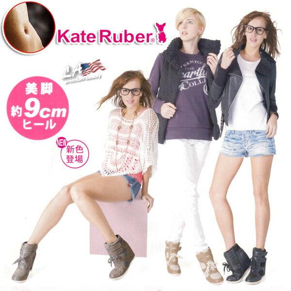 【BB】KateRuber(ケイトルーバー) ヒールアップスニーカー レギーゴー 履くだけ9cm脚長に!かわいくて機能的。【シークレット/ダイエット/姿勢サポート】【\6,480以上購入で送料無料】【smtb-tk】