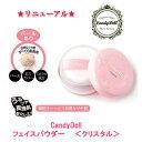 【BB】Candy Doll(キャンディドール) フェイスパウダー 【\6,480以上購入で送料無料】